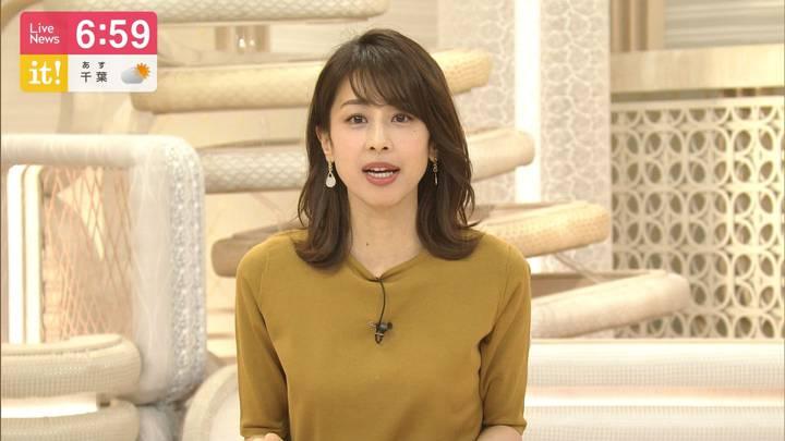 2020年06月04日加藤綾子の画像21枚目