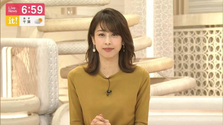 2020年06月04日加藤綾子の画像22枚目