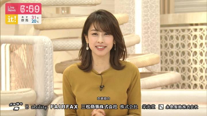 2020年06月04日加藤綾子の画像23枚目