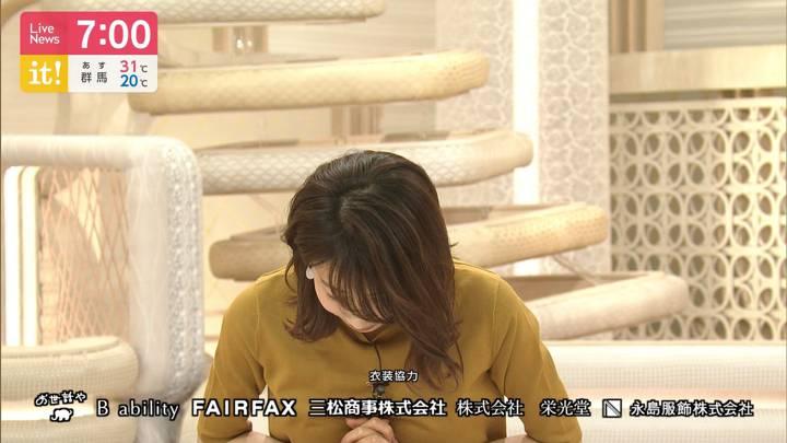 2020年06月04日加藤綾子の画像24枚目