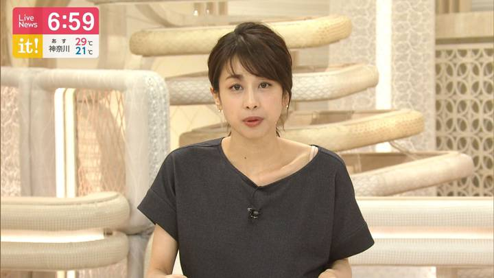 2020年06月05日加藤綾子の画像17枚目
