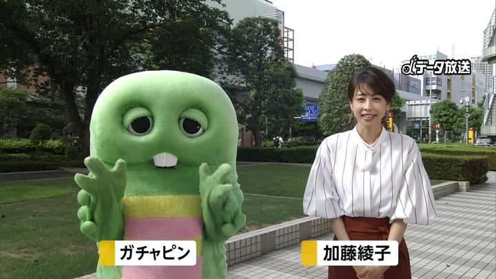 2020年06月12日加藤綾子の画像01枚目