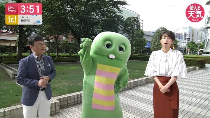 2020年06月12日加藤綾子の画像02枚目