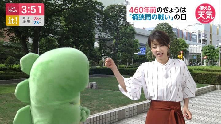 2020年06月12日加藤綾子の画像04枚目