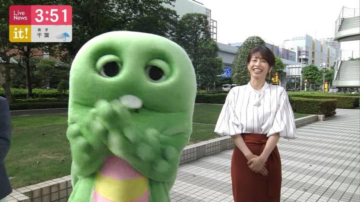 2020年06月12日加藤綾子の画像05枚目