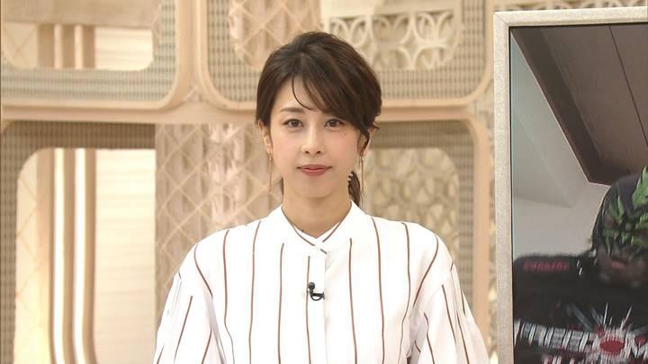 2020年06月12日加藤綾子の画像06枚目