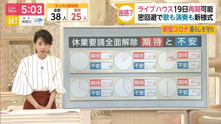 2020年06月12日加藤綾子の画像09枚目