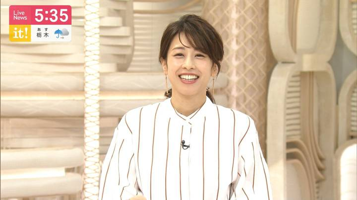 2020年06月12日加藤綾子の画像12枚目