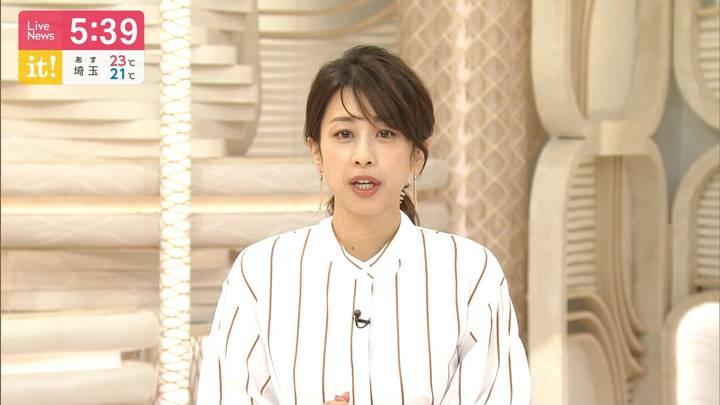 2020年06月12日加藤綾子の画像13枚目