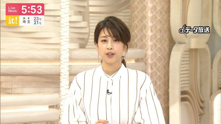 2020年06月12日加藤綾子の画像16枚目
