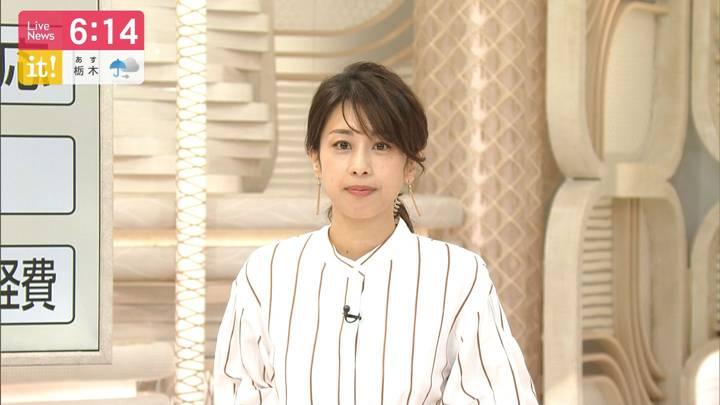 2020年06月12日加藤綾子の画像18枚目