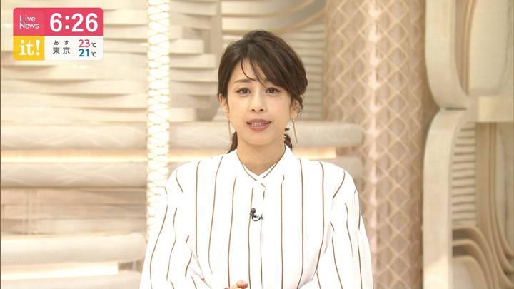 2020年06月12日加藤綾子の画像19枚目