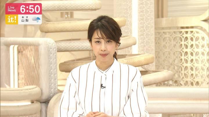 2020年06月12日加藤綾子の画像20枚目