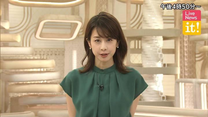 2020年06月15日加藤綾子の画像02枚目