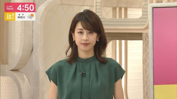 2020年06月15日加藤綾子の画像03枚目