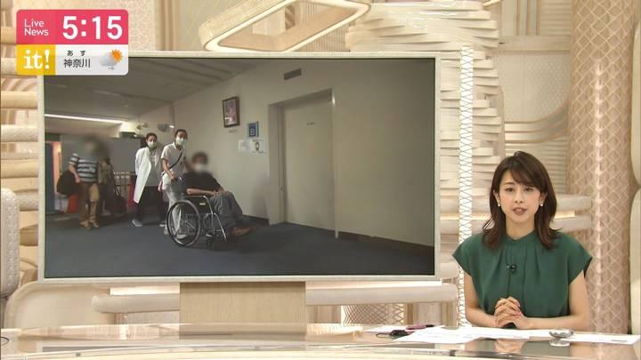 2020年06月15日加藤綾子の画像10枚目
