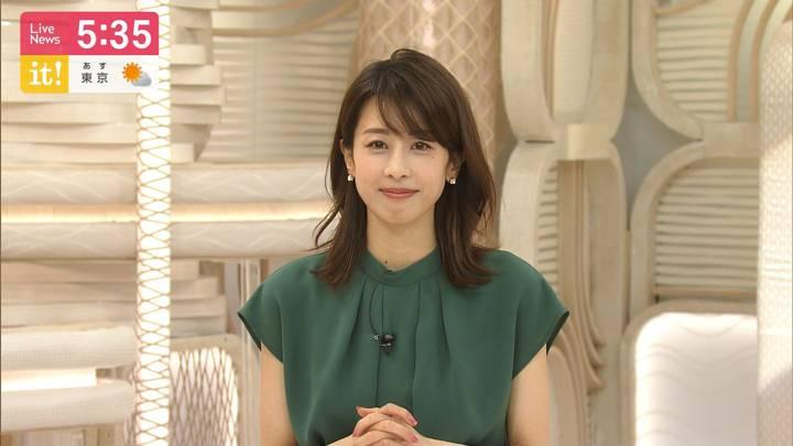 2020年06月15日加藤綾子の画像11枚目