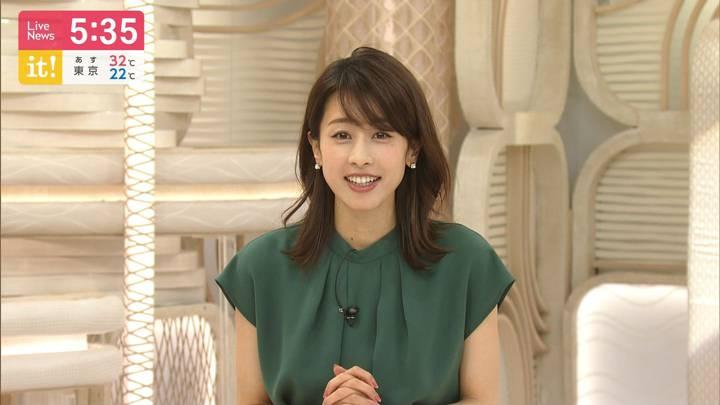 2020年06月15日加藤綾子の画像12枚目