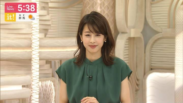 2020年06月15日加藤綾子の画像13枚目
