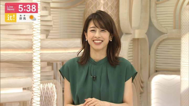 2020年06月15日加藤綾子の画像14枚目