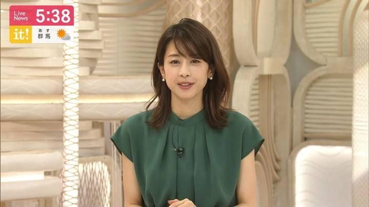 2020年06月15日加藤綾子の画像15枚目