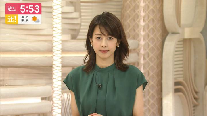 2020年06月15日加藤綾子の画像18枚目