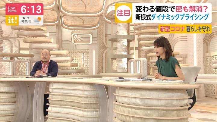 2020年06月15日加藤綾子の画像21枚目