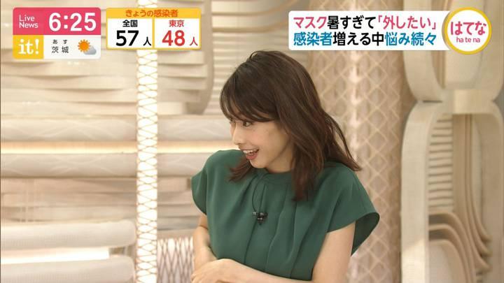 2020年06月15日加藤綾子の画像22枚目