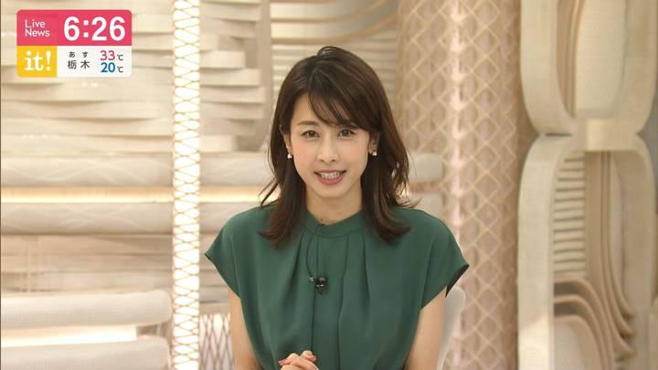 2020年06月15日加藤綾子の画像24枚目