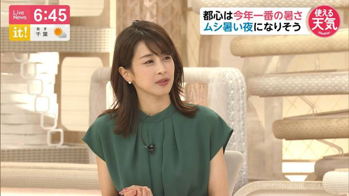 2020年06月15日加藤綾子の画像25枚目