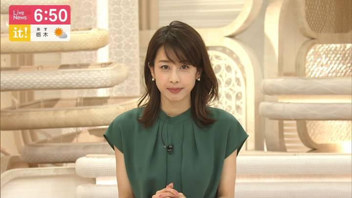 2020年06月15日加藤綾子の画像26枚目