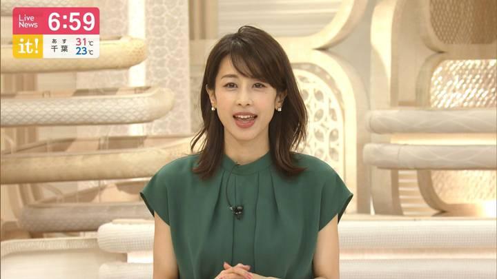 2020年06月15日加藤綾子の画像27枚目