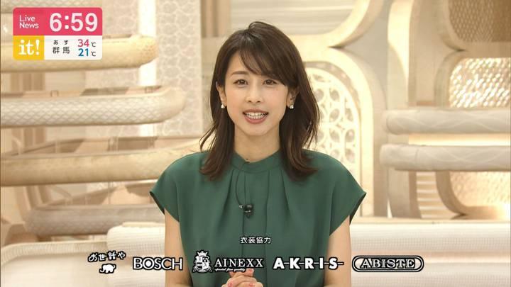 2020年06月15日加藤綾子の画像28枚目
