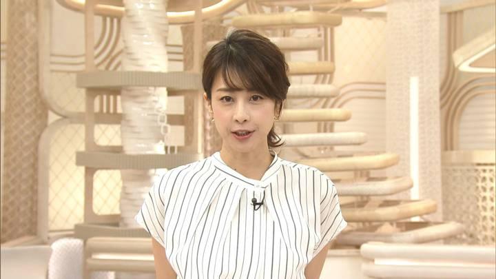 2020年06月16日加藤綾子の画像02枚目
