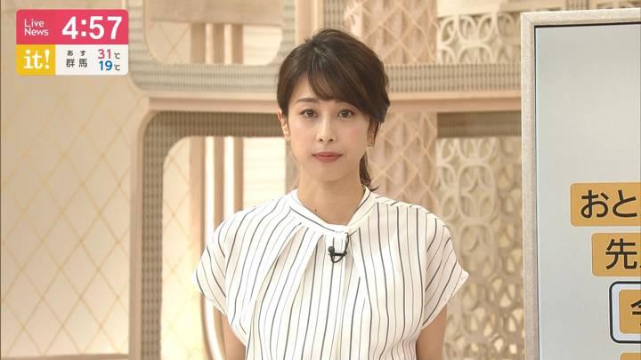 2020年06月16日加藤綾子の画像05枚目
