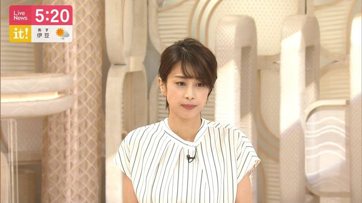 2020年06月16日加藤綾子の画像08枚目