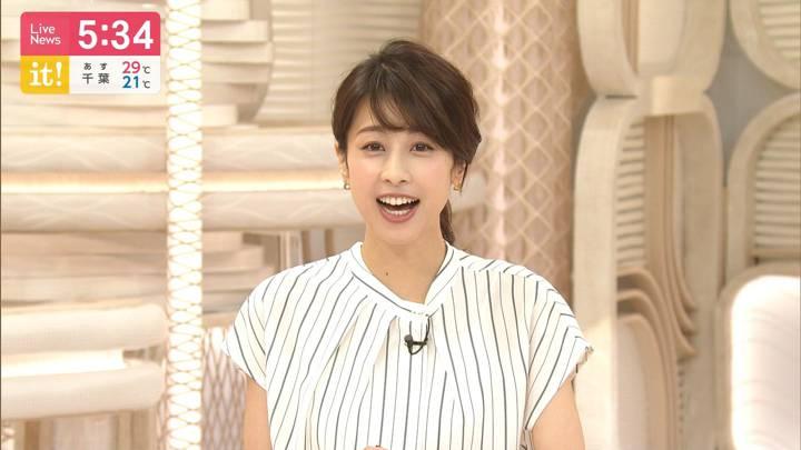 2020年06月16日加藤綾子の画像10枚目