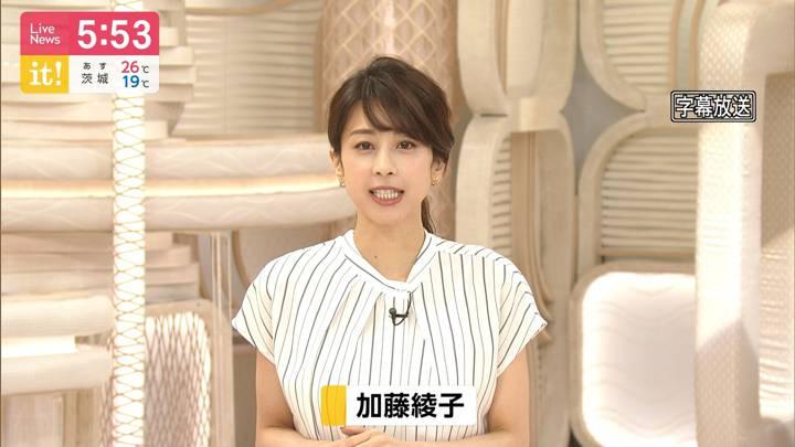 2020年06月16日加藤綾子の画像12枚目