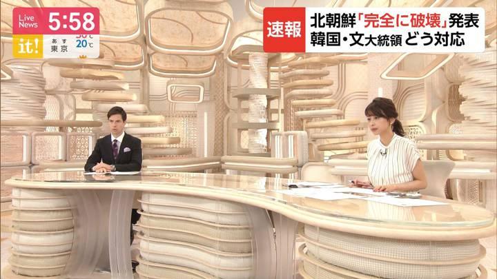 2020年06月16日加藤綾子の画像14枚目