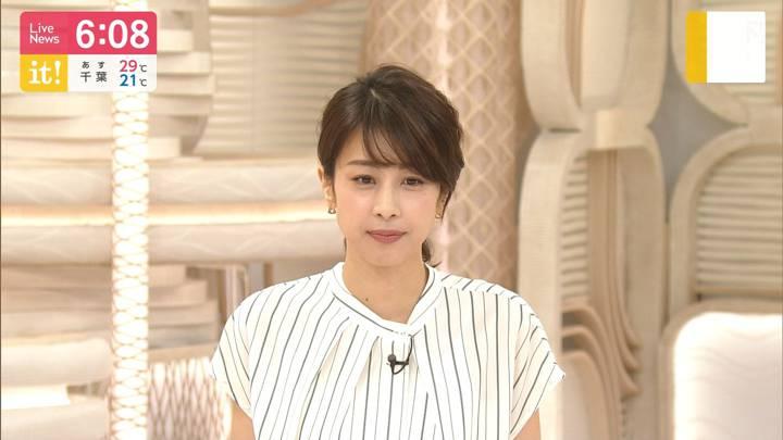 2020年06月16日加藤綾子の画像16枚目