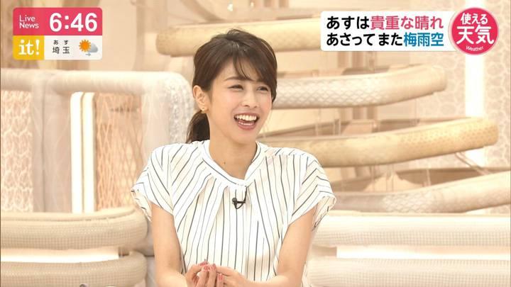 2020年06月16日加藤綾子の画像18枚目