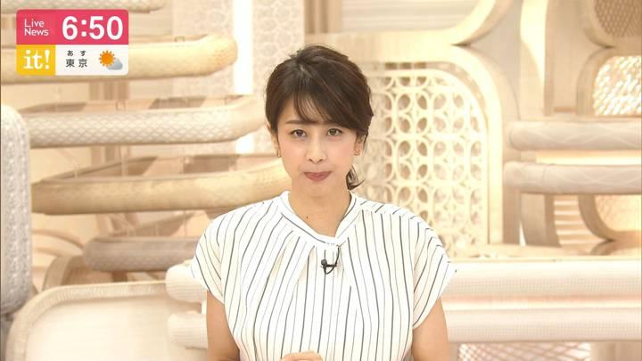 2020年06月16日加藤綾子の画像19枚目