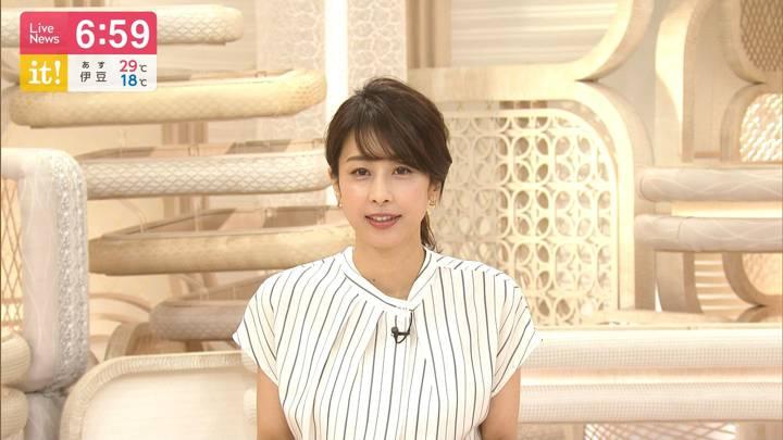 2020年06月16日加藤綾子の画像20枚目