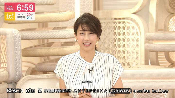 2020年06月16日加藤綾子の画像21枚目