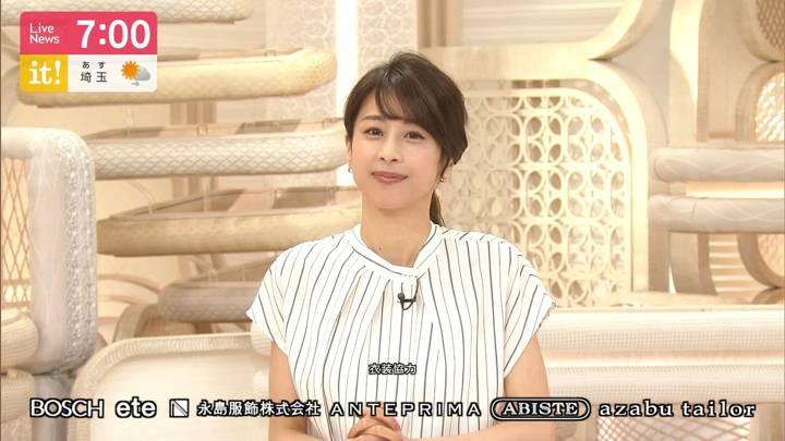 2020年06月16日加藤綾子の画像23枚目