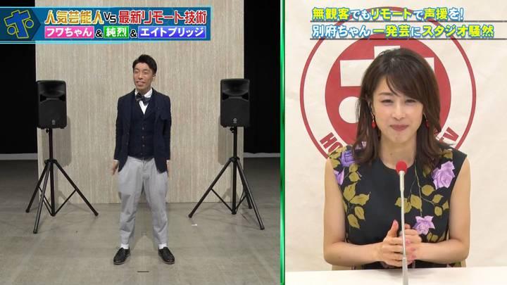 2020年06月17日加藤綾子の画像21枚目