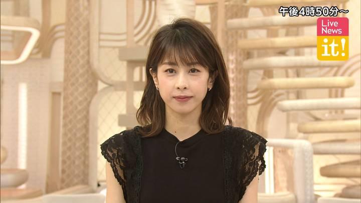 2020年06月18日加藤綾子の画像01枚目