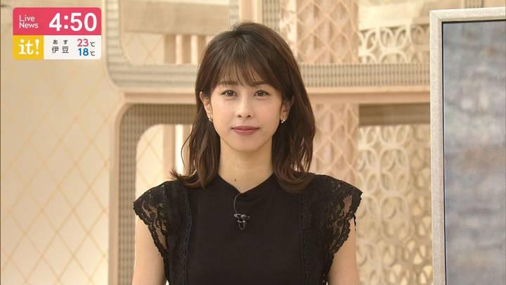 2020年06月18日加藤綾子の画像03枚目