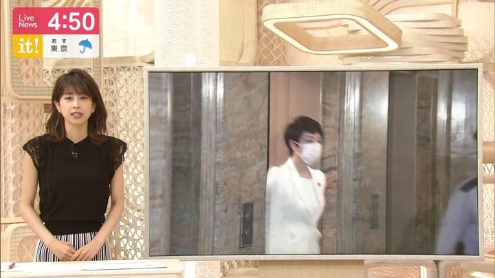 2020年06月18日加藤綾子の画像05枚目