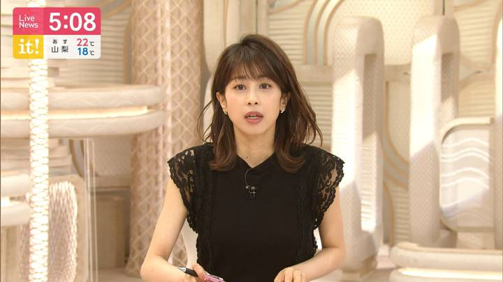 2020年06月18日加藤綾子の画像09枚目